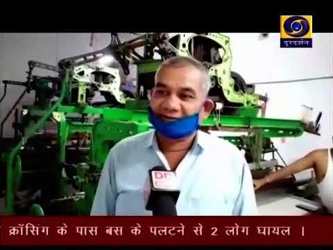 Chhattisgarh ddnews 7 8 2020 Twitter @chhattisgarhddnews  6 30pm