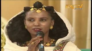 ERi-TV, #Eritrea - ሳይዳ - ተጋዳሊት ኩሉብርሃን ግርማይ፡  ባህላዊ ክዳን ድዛይነር