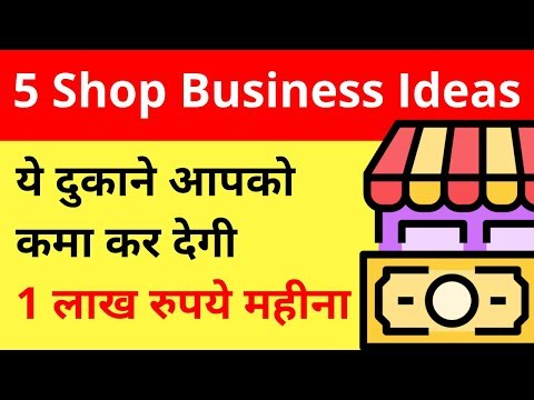 Top 5 Small Shop Business Ideas In India For Starting Your Own Business