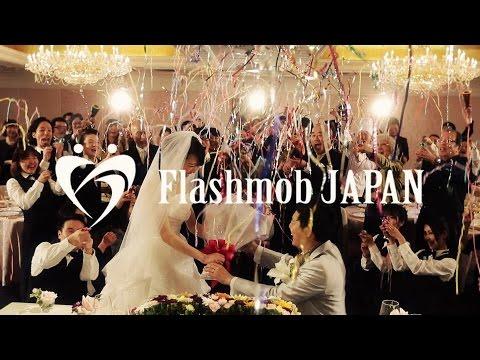アカペラフラッシュモブ 結婚式コエモブ【史上最高感動動画】