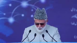 1st Day Speech Moulana Inayatullah Sahib