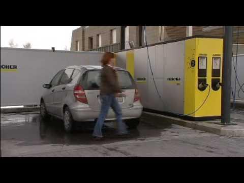 автомойка самообслуживания Керхер SB-C