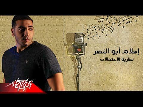 Eslam Abu Elnasr - Nazaryet El Ehtmalat | إسلام ابو النصر - نظرية الاحتمالات