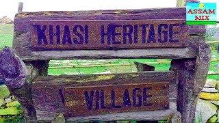 KHASI HERITAGE VILLAGE SHILLONG