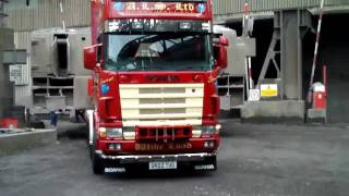SCANIA MOVING A 200T BOS STEEL CAR BYGRAHAM KEEDWELL/AARON KEEDWELL