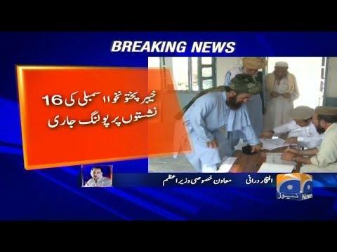Geo Bulletin 12 PM | KPK Assembly Ki 16 Nashiston Par Polling Jari  | 20 July 2019