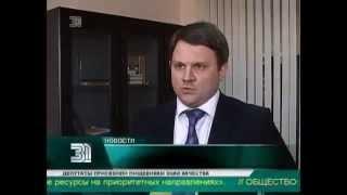 Адвокат по арбитражным делам Филатов(Ветеран войны потерял 5 миллионов рублей в банке, который лишили лицензии., 2014-03-27T17:11:24.000Z)
