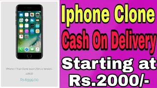 Apple iphone clone at just Rs.2000/- | iphone low price | get iphone lowest price