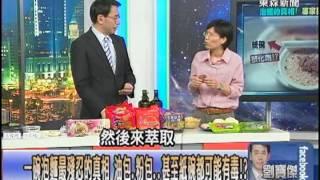 台灣人最心碎的真相 香噴噴泡麵之「毒」不只有砷銅鉛汞!?1021114-1