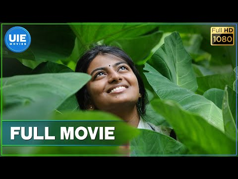 Kayal Tamil Full Movie