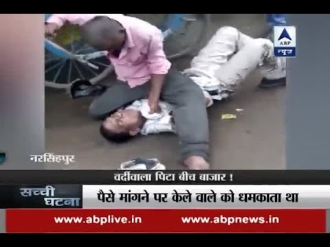 Excise department worker beaten up publicly by banana vendor for not paying for fruits