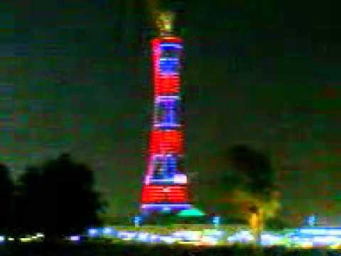 Torch Building Doha Qatar