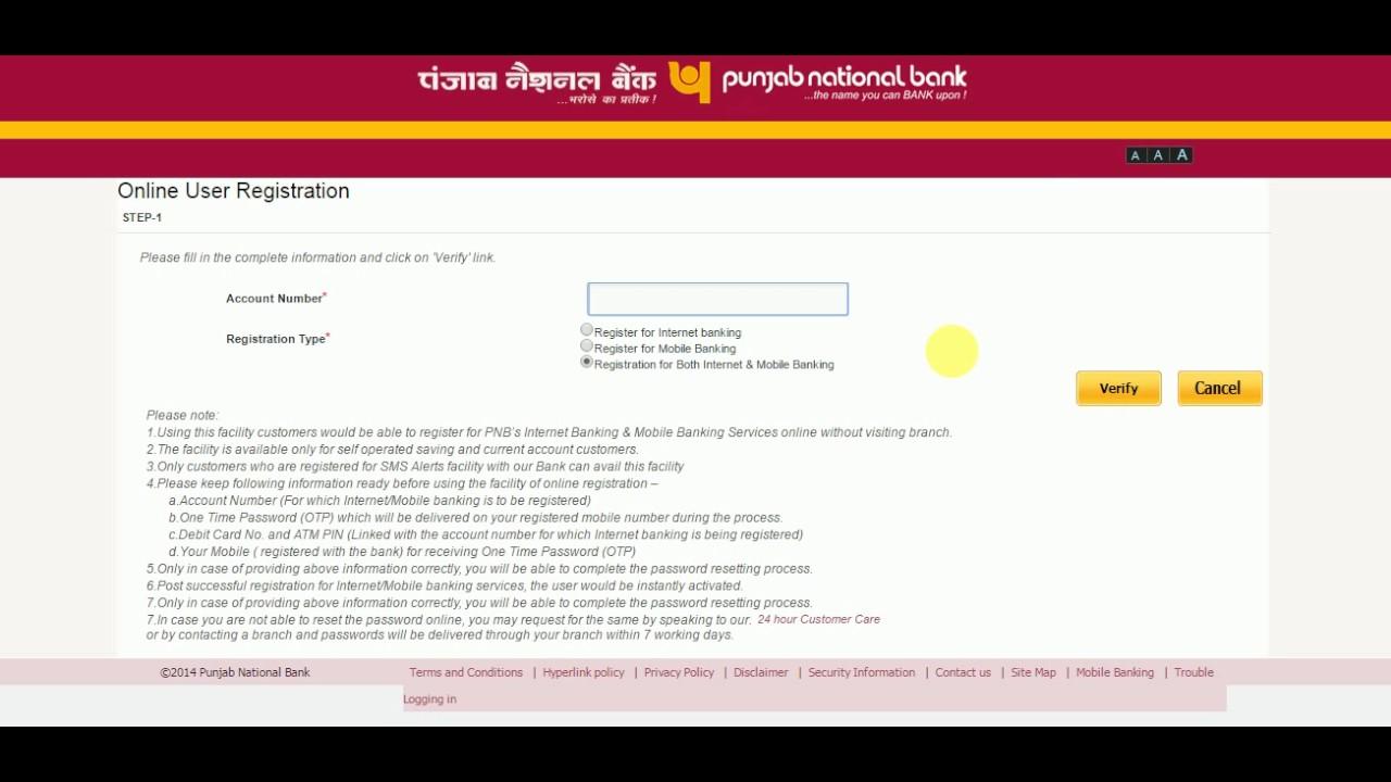punjab national bank internet banking application