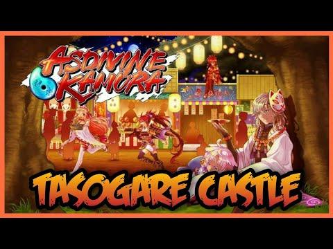 Asdivine Kamura   Tasogare Castle (Expert)  