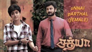 Hey Unnai Parthal #Sathya Serial Song | Triple 9 Media | Free BGM Download