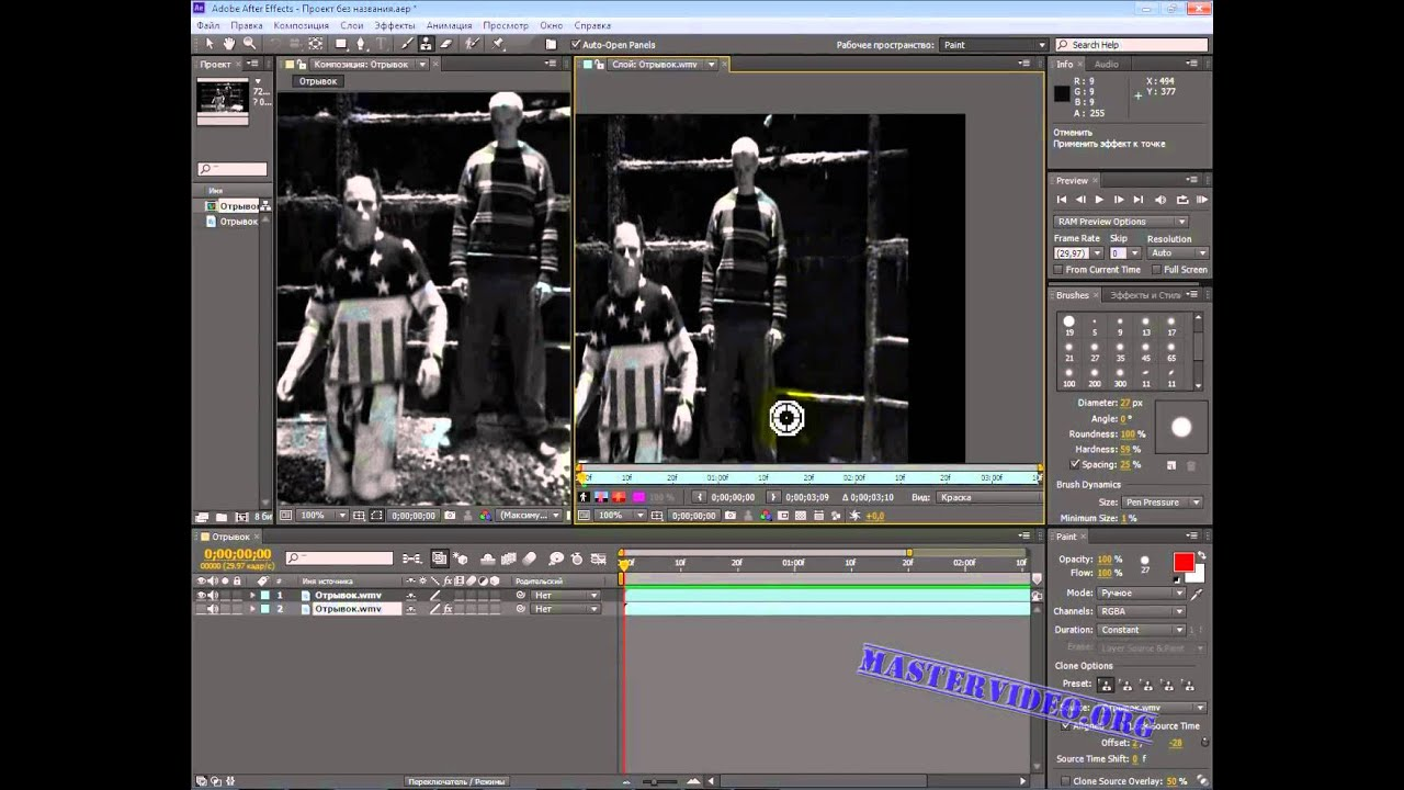 Видео чем можно заменить фалоиметаторами фото 566-23
