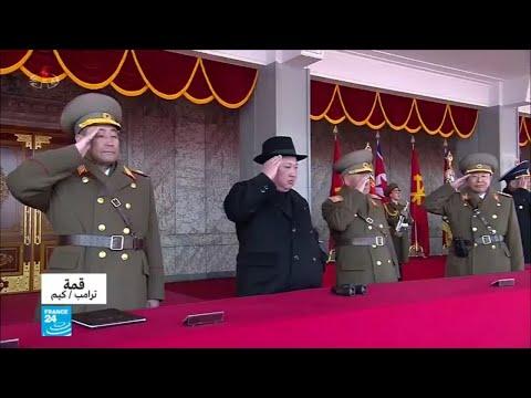 اقتصاد كوريا الشمالية لم يتأثر كثيرا رغم العقوبات  - 15:22-2018 / 6 / 12