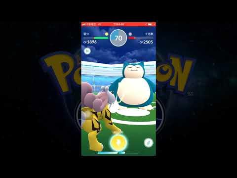 【Pokemon Go】新道館集126 (今日天氣強風)