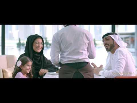 Abu Dhabi - The Galleria on Al Maryah Island - الغاليريا في جزيرة الماريه