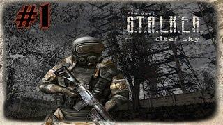 Stalker Чистое Небо Война Группировок - Военные захватывают кордон