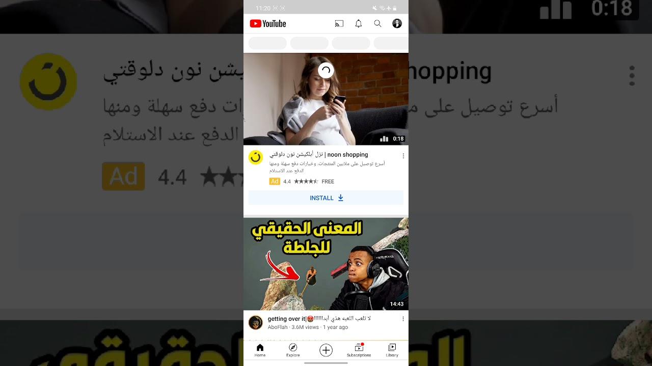 Download ازاي اعرف ترند اي دوله علي اليوتيوب | متخليش حاجه تفوتك | world trends