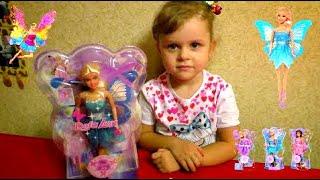 Лялька ''Фея - метелик'' серія Defa. Огляд і розпакування, а ще весела гра з новою лялькою.