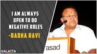 I am always open to do negative roles - Radha ravi