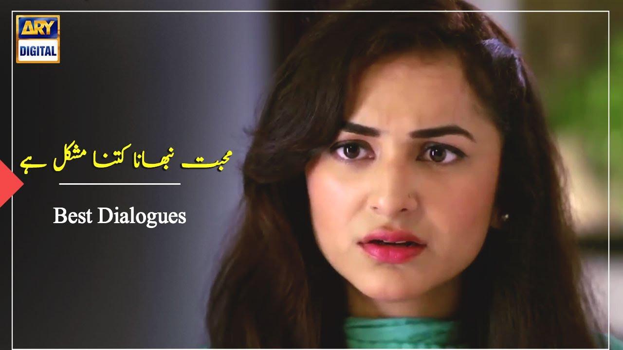 Download Mohabbat Nibhana Kitna Mushkil Hai - Yumna Zaidi - Best Dialogues - ARY Digital Drama