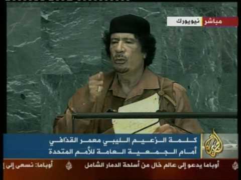 Le discours de Mouammar Kadhafi à la tribune de l'ONU -1