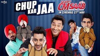 Chup Kar Jaa - Saadey CM Saab - Harbhajan Mann - New Punjabi HD Song 2016 - SagaHits