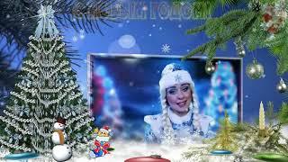 Гузель Нугуманова (переделка на татарском языке) - Любимому на новый год.