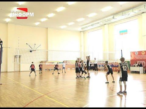 Юные волейболисты проверили свои силы