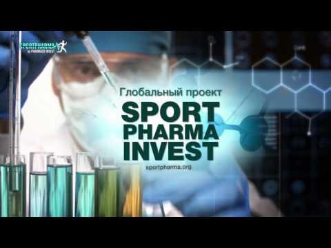 Видео презентация компании Sport Pharma Invest
