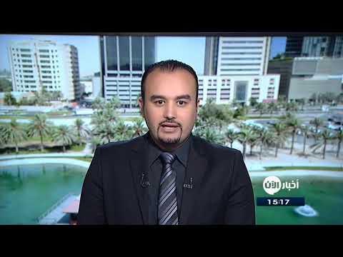 خبراء أمنيون يدعون بغداد إلى ضبط حدودها  - نشر قبل 56 دقيقة