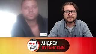 """""""Путин должен стать Президентом Украины"""" - ветеран - 93-й бригады???"""