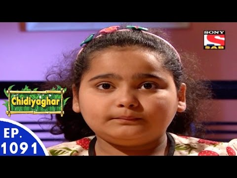 Chidiya ghar drama / Mr bean cartoon new episodes 2014