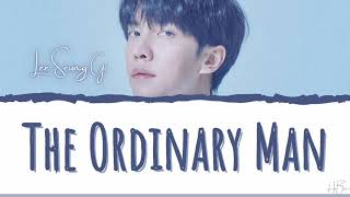 Download `이승기` LEE SEUNG GI - `뻔한남자` THE ORDINARY MAN [LYRICS HAN/ROM/ENG]