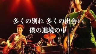拠点を新潟に置き、ネットで音楽活動をする『NOZAWA』 2014年5月1日から...