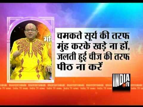 Bhavishyavani (13/07/2011)
