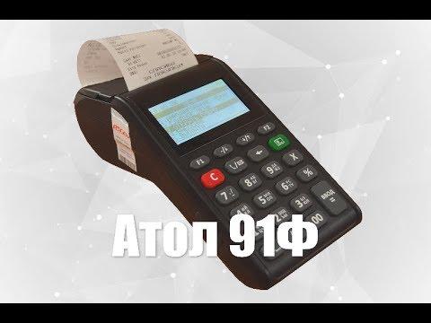 Как пробить корректировочный чек на онлайн кассе