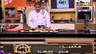 كيك الشيكولاتة الساخن - شيف محمد فوزي