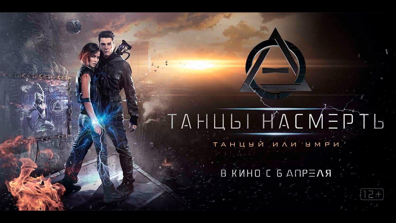 смотреть видео казачьи танцы