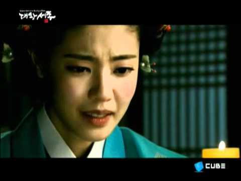 The Great King Sejong [대왕세종,大王世宗] - KBS Drama (2008)