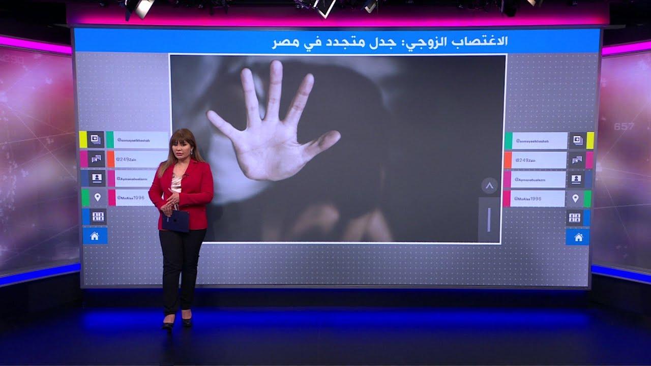 زوجات مصريات يروين تجاربهن مع الاغتصاب الزوجي..ورجال الدين يعلقون  - نشر قبل 7 ساعة