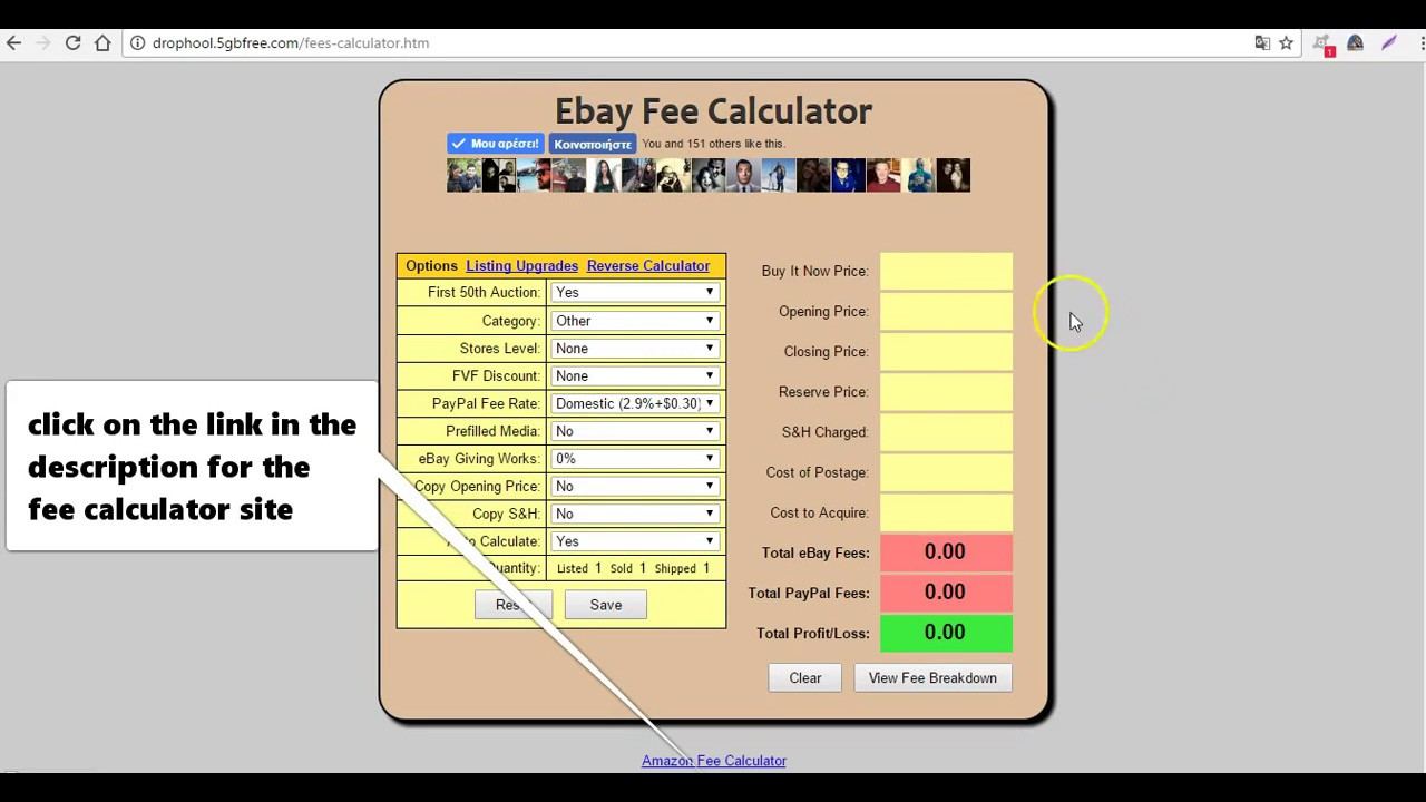 Photo license fee calculator - Ebay Dropshipping Fee Calculator For Sellers