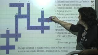 Урок Информатики - Окна, формы, объекты, события и методы