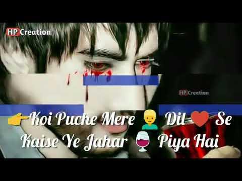 Koi Puche Mere Dil Se #Romantic Ringtone#Sad Ringtone#punjabi#Rington
