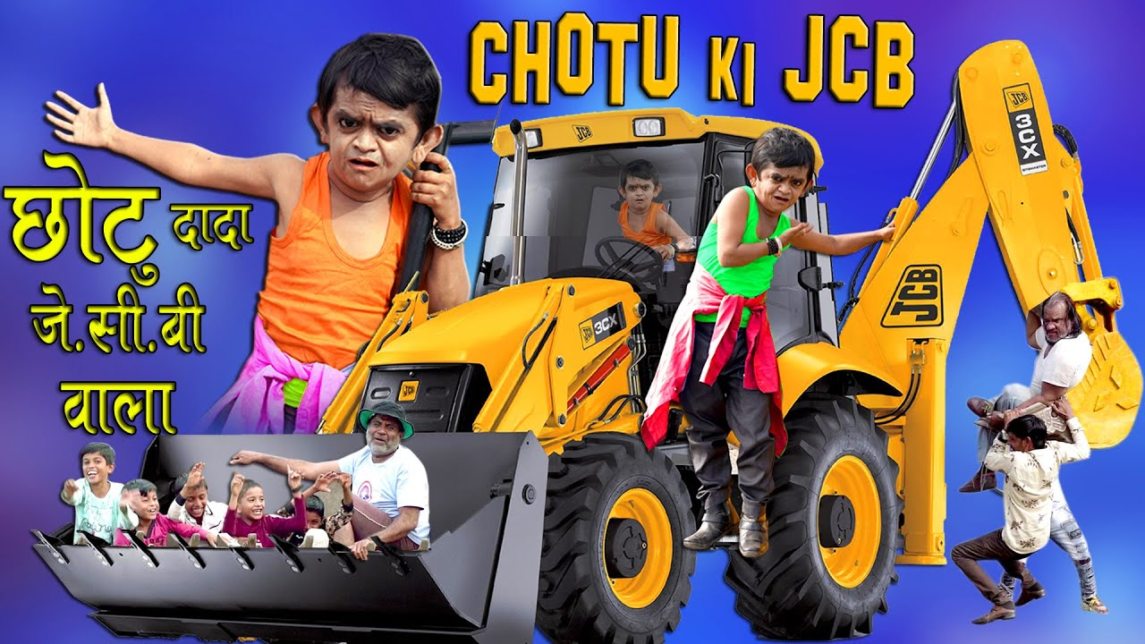 "CHOTU DADA JCB WALA |""छोटू की जेसीबी "" Khandesh Hindi Comedy 