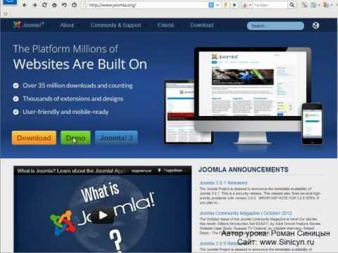 Установка Joomla 3 на хостинг ТаймВеб - Урок Joomla