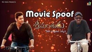 Srimanthudu - Latest Telugu Short Film 2015 || Best Spoof  || By Win Media ||